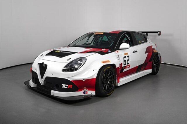 Alfa Romeo Giulietta, l'esemplare TCR è in vendita